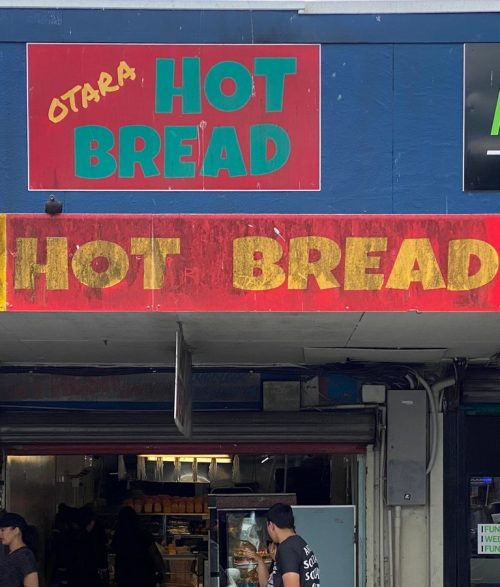 Hot Bread Shop
