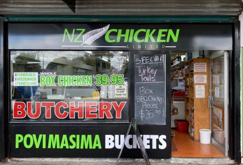 NZ Chicken Limited (Butchery)